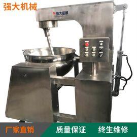 全自动高粘度炒锅 辣椒酱炒锅 不锈钢材质