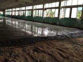 承接东莞横沥混凝土地面工程/常平黄江浇筑施工