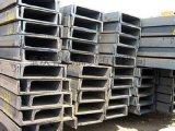 廠家直銷鍍鋅槽鋼規格齊全熱鍍鋅槽鋼品質