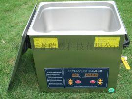 实验室数控超声波清洗器