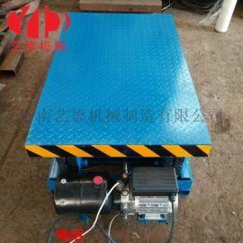 固定式升降机小型电动液压升降平台车载伸缩台面