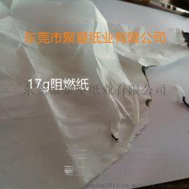 工厂直销14克阻燃纸特种汽车空调电路明火隔离纸