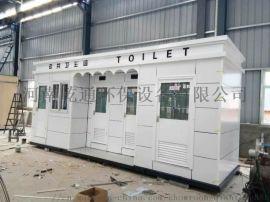 移动环保厕所-水冲直排型厕所-乾通环保