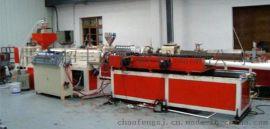 供应PVC塑料扣板生产线_青岛超丰塑料机械