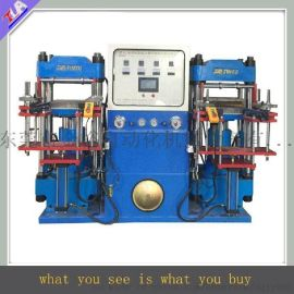 供应硅橡胶油压机 四柱液压机 广东100T双联平板硫化机厂家