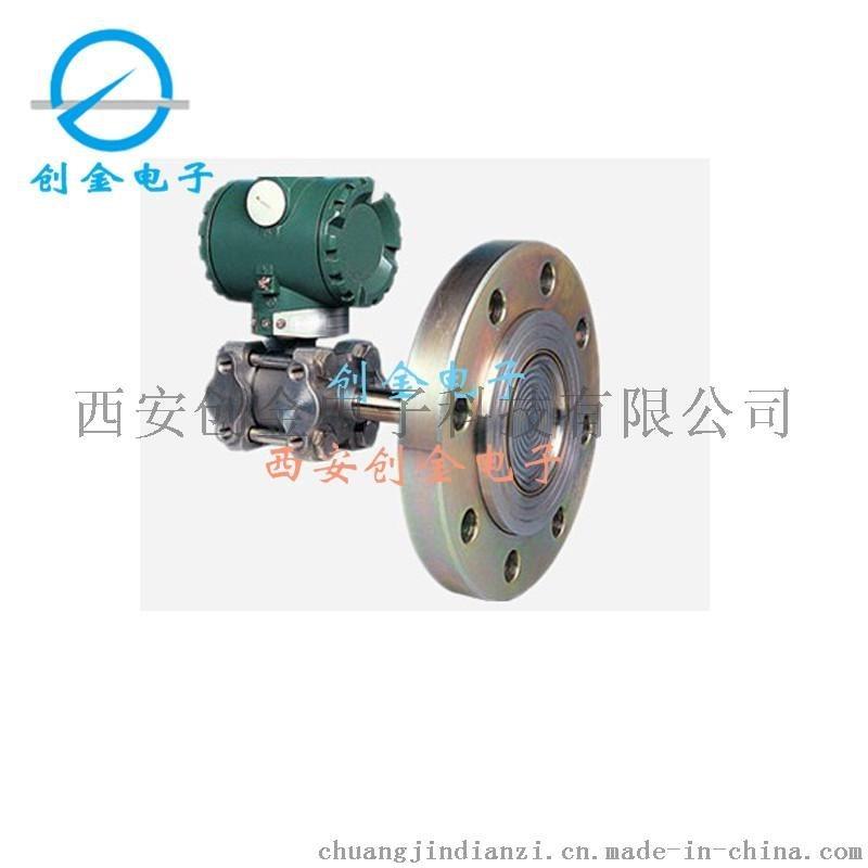 電容式差壓變送器 BP360/FB3351LT/ZY-1151LT /DY1151LT/KYB600F參數可定製