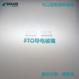 1.1mmFTO导电玻璃 18欧