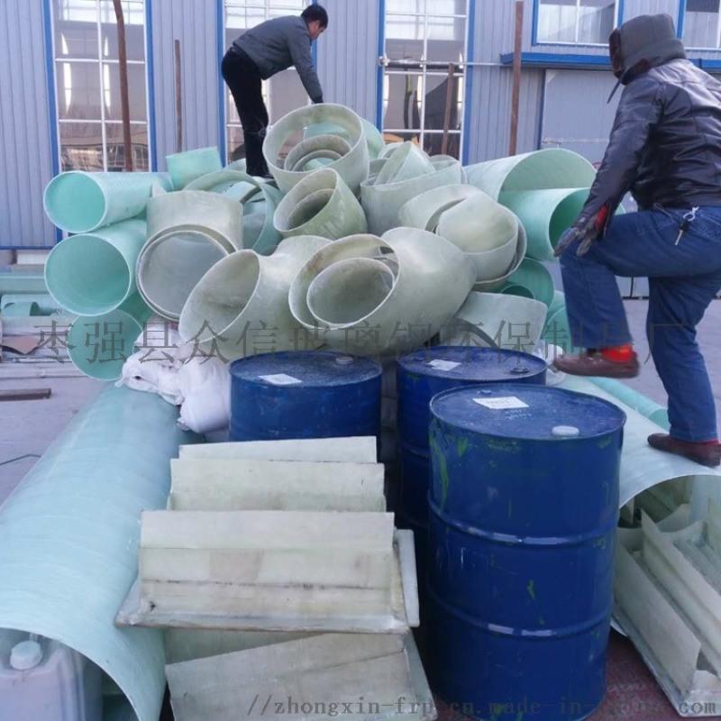 专业厂家加工制作通风管件  大小头变径管件