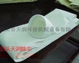 石泉 买布织布 防水防油防静电布袋 发货快