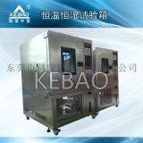 衢州恆溫恆溼試驗機/高低溫溼熱交變試驗箱生產廠家