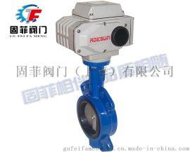 固菲阀门(上海)电动对夹蝶阀 GFD971X-16C