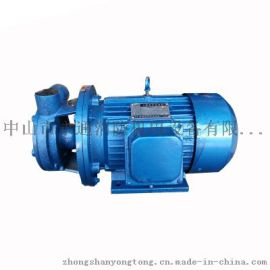 1W2.5-12锅炉冷却泵 单级旋涡泵