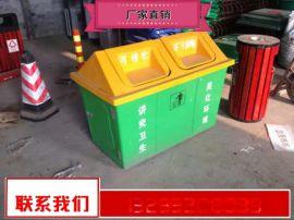 廣場環衛垃圾箱規格型號 社區環衛垃圾箱生產廠家