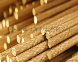 东莞h59直纹花黄铜棒 网纹 斜纹花黄铜棒
