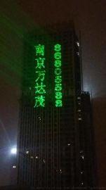 高明楼体广告投影|户外广告投影灯|楼盘广告投影