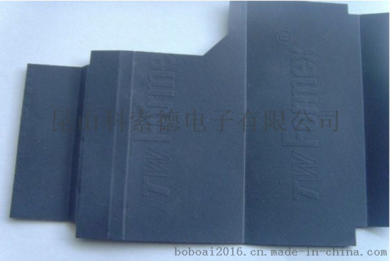 黑色阻燃麦拉片/绝缘塑料胶片