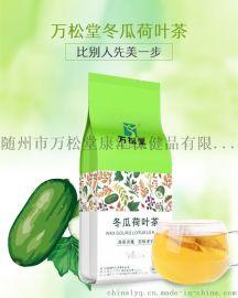 冬瓜玫瑰荷叶茶,减肥茶生产厂家,瘦身减肥茶