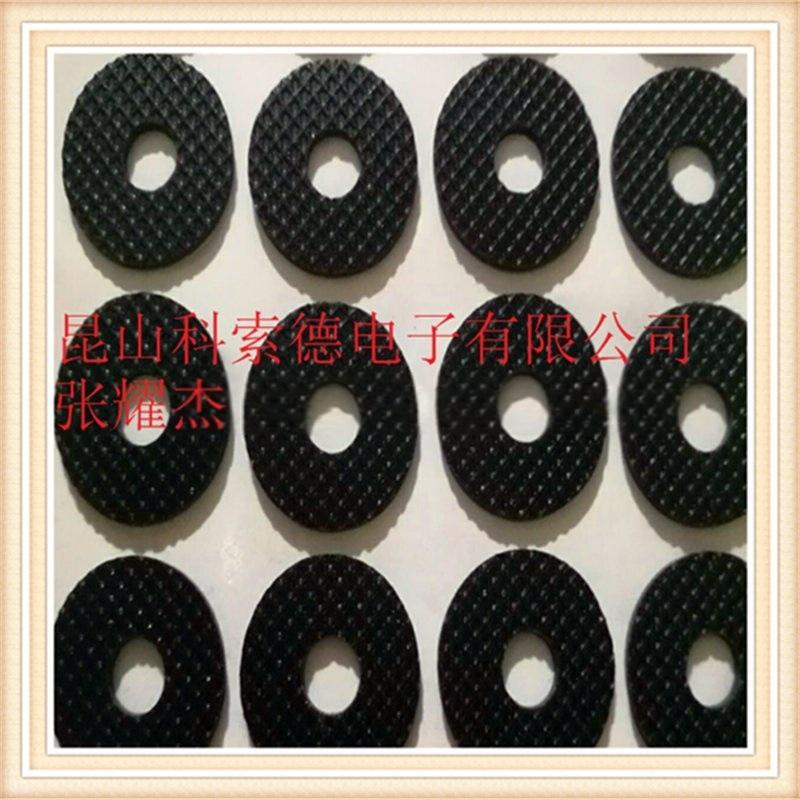 崑山網格矽膠、防滑矽膠墊片、透明矽膠墊片