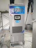 广东机房专用恒温恒湿机10匹,档案室恒温恒湿机