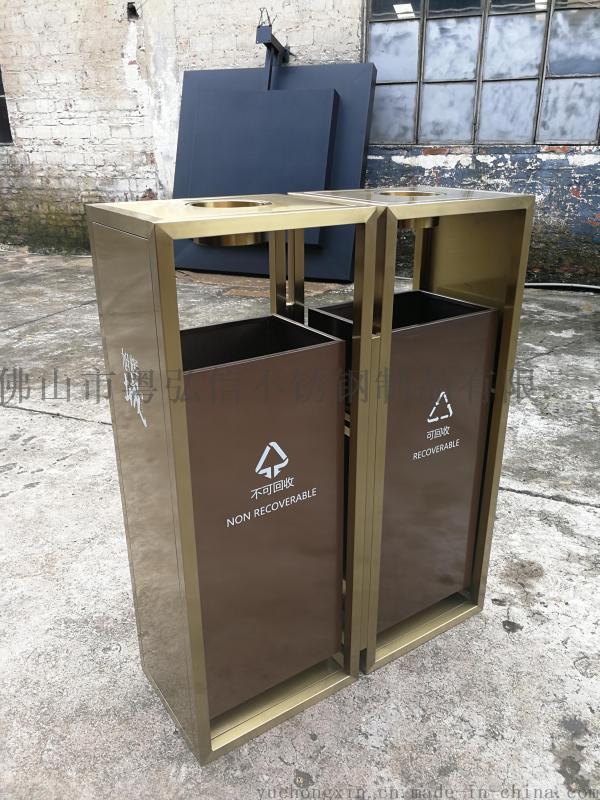 酒店不鏽鋼垃圾桶 佛山製品廠加工不鏽鋼戶外垃圾筒