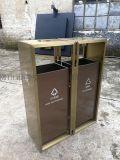 酒店不锈钢垃圾桶 佛山制品厂加工不锈钢户外垃圾筒