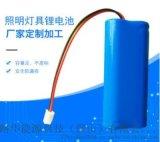 厂销 2200mah照明灯具蓝牙音箱应急灯专用锂电池组