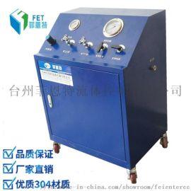 **簧充氮泵 氮气增压器 气压增压阀32Mpa