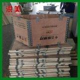 可拆卸包装木箱 钢带卡扣式拼装包装箱  批量供应