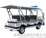 八座電動車 廠家直銷電動車LD-8FA