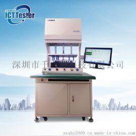 ICT在線測試機 電源類測試首選機型 Q518D