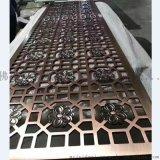 鋁板浮雕鏤空屏風  鋁板青古銅屏風 鋁板鏤空屏風