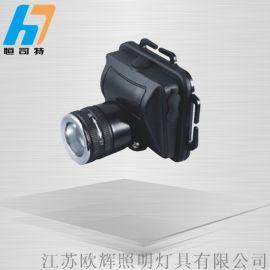IW5130微型防爆头灯,可调焦防爆头灯,矿用防爆头灯