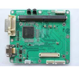 嵌智捷工業控制板 ARM嵌入式工控板定制開發