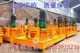 天津液压工字钢弯弧机图片