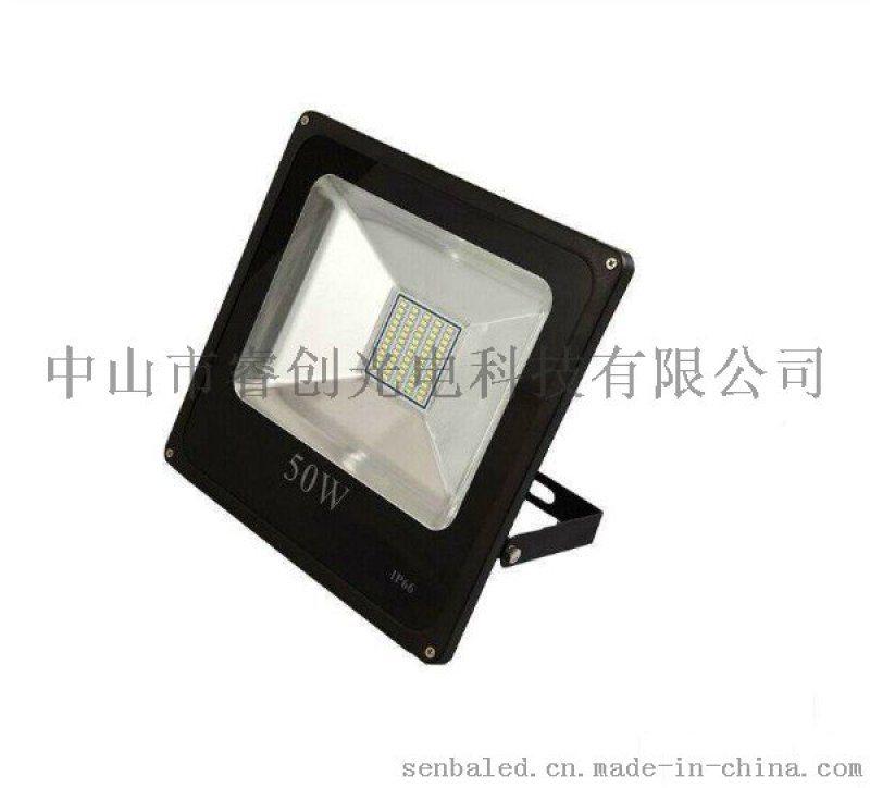 睿創50W貼片LED投光燈RC-TG0806