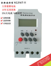 單回路光控時控開關廠家直銷 ET1光控路燈控制器