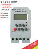 單迴路光控時控開關廠家直銷 ET1光控路燈控制器