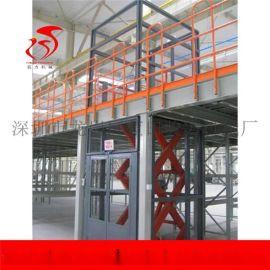 深圳专业定制电动装卸平台 东莞惠州固定液压式升降机