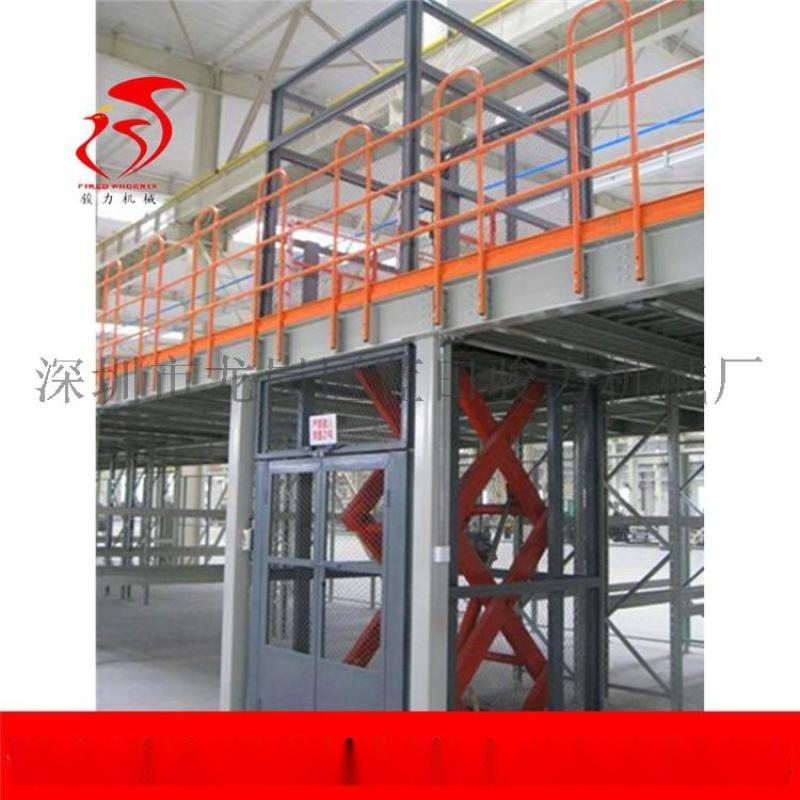 深圳專業定製電動裝卸平臺 東莞惠州固定液壓式升降機