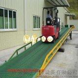 6吨登车桥厂家  专业生产移动登车桥升降台