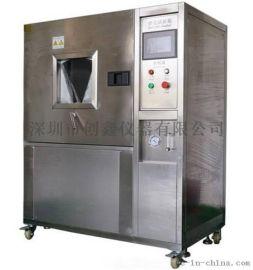 GB4208砂尘试验箱