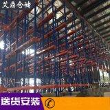 宁波贯通式货架 金属贯通式货架 贯穿型货架生产厂家