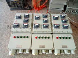 5个塑壳断路器开关防爆配电箱