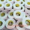 蘇州3M9888T無紡布雙面膠、3M雙面膠模切