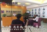 东莞宣传片制作公司分享宣传片的种类和优势