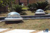 陽光導入系統