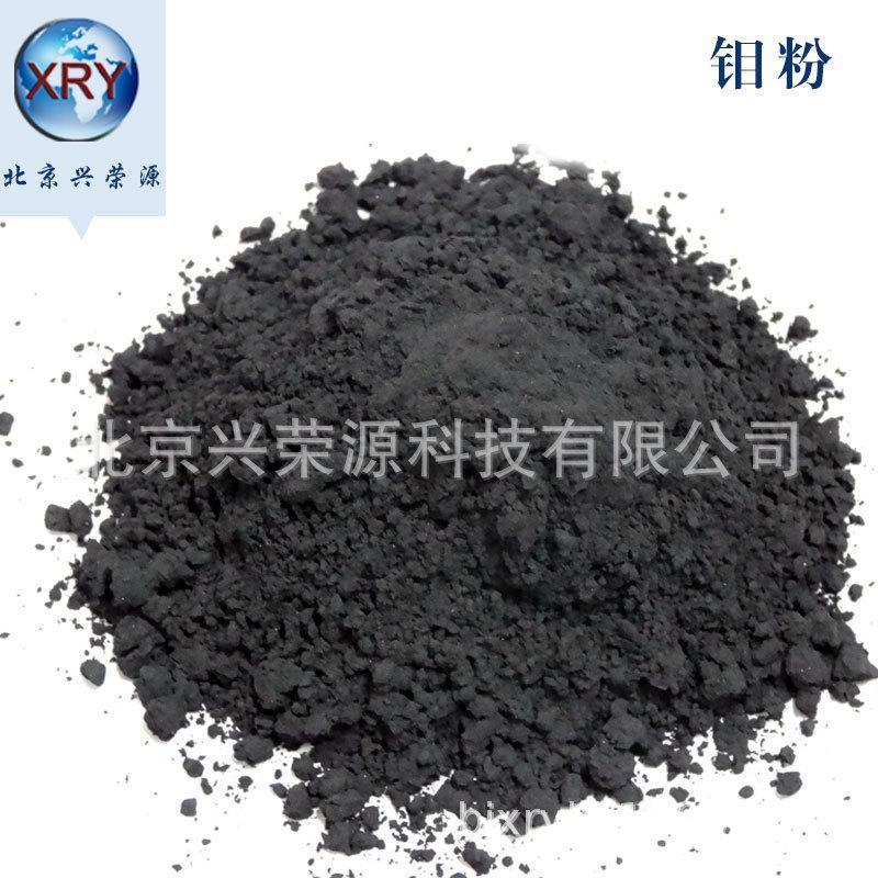 99.95超细钼粉1.5μm金属纯钼粉超硬材料钼粉