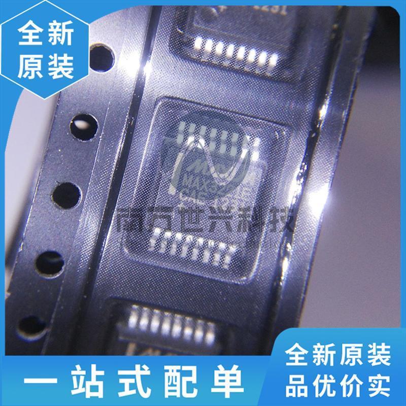 MAX3221 MAX3221ECAE 全新原装现货 保证质量 品质 专业配单