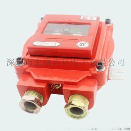 防爆智能编码型消火栓按钮/消火栓启泵按钮