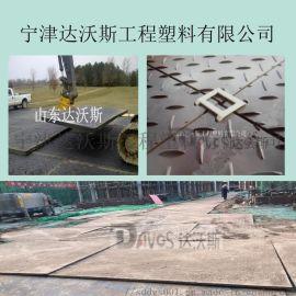 聚乙烯铺路板A杭州工程用铺路板A铺路板厂家